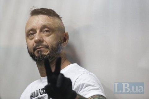 """Суд залишив обвинуваченого у """"справі Шеремета"""" Антоненка під вартою"""