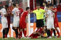 """У ворота """"Севільї"""" було призначено три пенальті в матчі Ліги чемпіонів"""