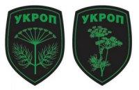 """На партию """"Укроп"""" подадут в суд за кражу символики"""