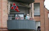 Нафтовий фонд Норвегії заробив для пенсіонерів $63 млрд