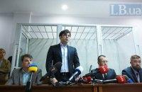 Суд почав обрання запобіжного заходу для сина Шуфрича
