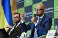 Київський безпековий форум порушить питання формування національної влади за підсумками виборів, - Лубківський