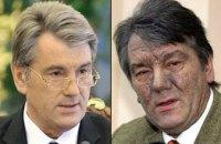 Расследовавший отравление Ющенко прокурор не нашел состава преступления, - Матиос
