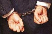 Против руководителя Днепропетровского МАУП возбуждено уголовное дело