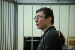 Луценко отправили в больницу