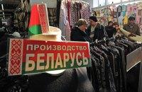Білорусь назвала упередженим ставлення Росії до її продуктів