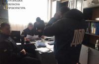 ГБР пришло с обысками в управление ГСЧС Луганщины
