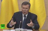 """Янукович поклав всю відповідальність за """"бєзпрєдєл"""" в Україні на Захід"""