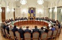 Без засадничих реформ Україна залишиться державою з ознаками колонії