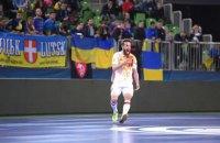 Сборная Украины по футзалу вылетела с Евро-2018, уступив Испании с минимальным счетом