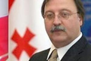 Грузия официально покинет СНГ 18 августа
