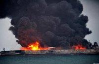 Иранский нефтяной танкер у побережья Китая взорвался