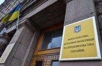 Кабмін виділив 6,3 млрд гривень на підтримку агросектору