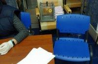 На одном из участков в Черновцах членам УИК раздали не все бюллетени