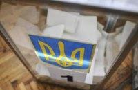 Голосование на довыборах нардепов началось вовремя и проходит в штатном режиме (обновлено)