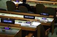 Россия внесла в ООН проект резолюции по сохранению договора о РСМД