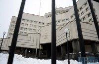 Конституционный суд рассмотрит законность люстрации накануне решения кадровых вопросов в Раде
