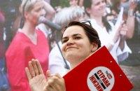 Штаб головної суперниці Лукашенка відмовився визнати результати виборів