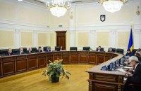 Пятеро судей сняли свои кандидатуры с выборов в Высший совет правосудия