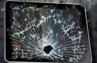 В Чечне три человека пострадали от взрыва iPhone