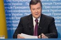 Янукович поздравил киевлян с Днем города