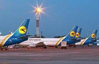 МАУ звинувачує Саакашвілі в лобіюванні інтересів Atlasjet