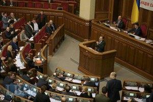 Рада сократила перечень лицензированных видов деятельности