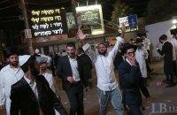 Паломники-хасиди зустріли в Умані іудейський Новий рік