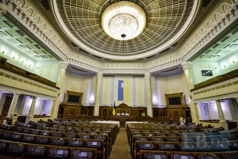 """""""Голос"""" отказался от поста вице-спикера Рады"""