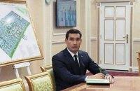 Президент Туркменистана назначил сына министром