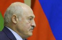 Лукашенко заявил о намерении изменить конституцию Беларуси в ближайшее пять лет