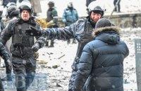 """Двох ексбійців """"Беркута"""" підозрюють у фальсифікації доказів у справах Майдану"""