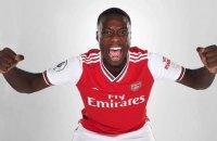"""Лондонський """"Арсенал"""" оформив рекордний трансфер у своїй історії"""