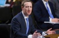 Статки Марка Цукерберга вперше перевищили $ 100 млрд
