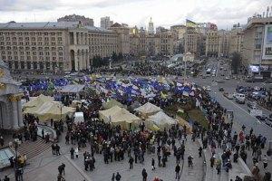 Милиция пыталась завербовать активиста Налогового майдана