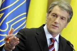 Ющенко поприсутствовал на приведении судей к присяге