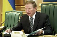Кучма передбачив Донбасу долю Нагірного Карабаху