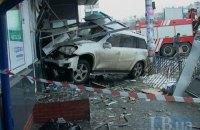 """Водій, який збив насмерть жінку біля метро """"Лівобережна"""", виявився 21-річним сином бізнесмена з Донецької області"""