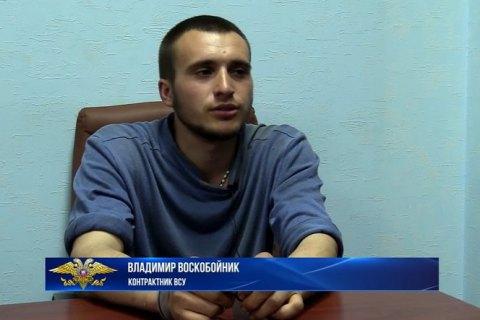 """""""Суд"""" у """"ДНР"""" засудив українського військовослужбовця до 30 років в'язниці"""