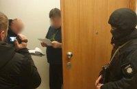 """Участникам группы """"черных риэлторов"""" избрали меры пресечения с залогом до 10,5 млн гривен"""