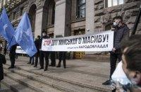 Під КМДА пройшла акція проти забудови Мінського масиву