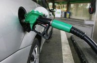 Продажи бензина в апреле сократились на 9,3%