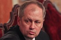 Романюк принес присягу члена Высшего совета юстиции