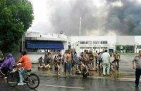 Взрыв на заводе в Китае: 68 погибших