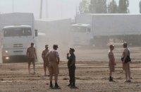 Госпогранслужба отвергает обвинения РФ в затягивании оформления груза