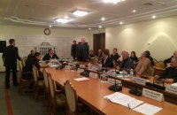 У Раді зірвали засідання антикорупційного комітету через аудитора НАБУ
