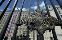 Міноборони РФ запропонувало виключити бойові отрути зі списку заборонених до продажу