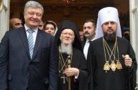 Порошенко поздравил украинцев со второй годовщиной подписания Томоса