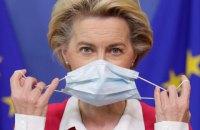 ЕС пока не готов делиться вакцинами против ковида с бедными странами, - глава Еврокомиссии