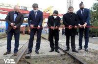Україна запустила перший контейнерний поїзд до Китаю